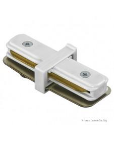 Светильник Соединитель малый прямой однофазный Lightstar BARRA 502106