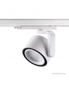 Трехфазный трековый светодиодный светильник Novotech HELIX 358175