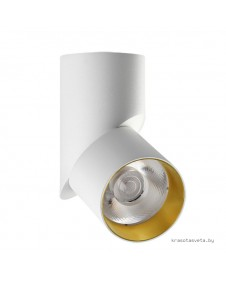Светильник Novotech UNION 357540
