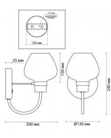 Бра, настенный светильник Lumion ILONA 3708/1W