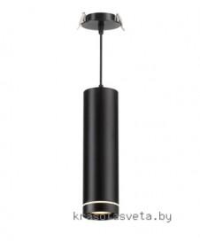 Встраиваемый светильник Novotech ARUM 357691