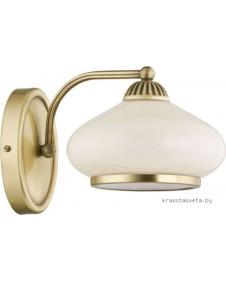 Светильник TK Lighting ALADYN 1710