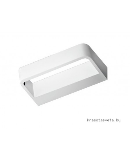 Светильник AZZARDO Scatola White Led MB5798S