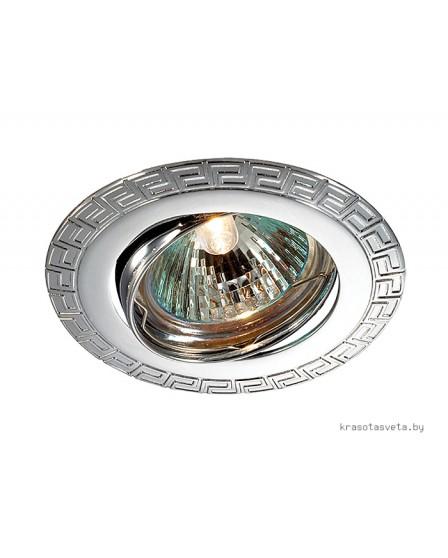 Светильник Novotech COIL 369617