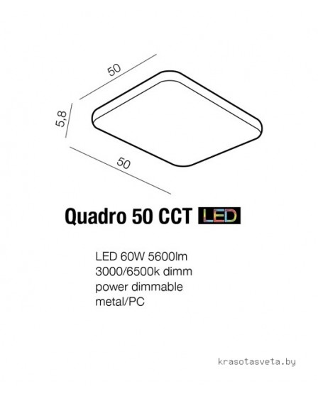Потолочный светильник Azzardo QUADRO 50 CCT LED AZ2760