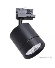 Светильник трековый Lightstar CANNO 301574