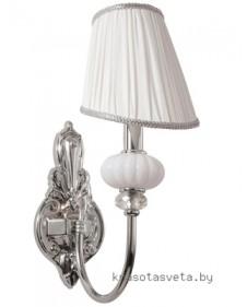Светильник Crystal lux ALMA 1060/401