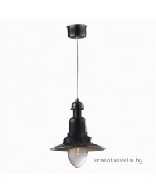 Светильник IDEAL LUX FIORDI SP1 SMALL 122069