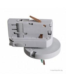 Трековое крепление с 3-фазным адаптером к 05104X IP65 серый LIGHTSTAR ASTA 594079