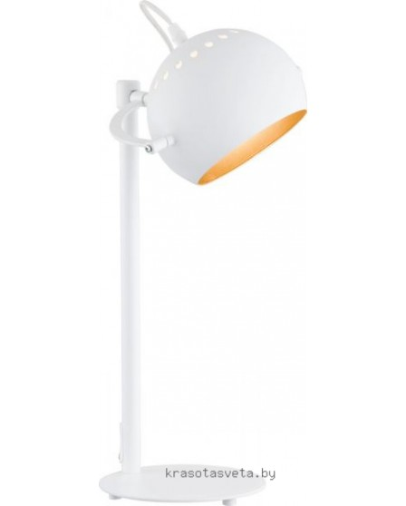 Светильник TK Lighting YODA WHITE 2915