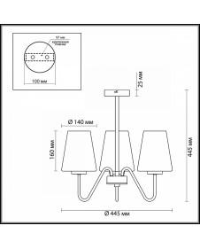 Люстра потолочная на штанге Lumion OLIVIA 3791/3C