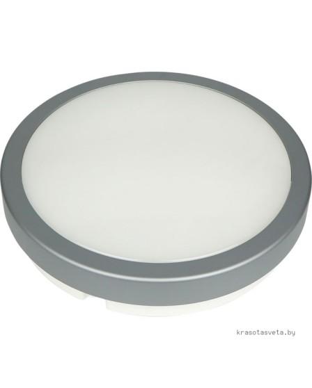 Уличный светильник потолочный Novotech OPAL 357515