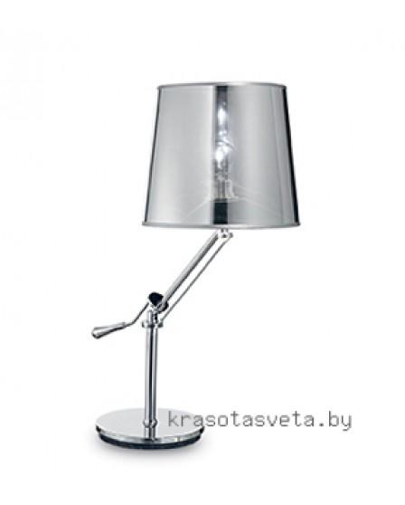 Светильник IDEAL LUX REGOL TL1 019772