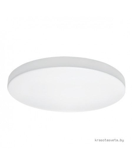 Светильник Lightstar Arco 225204