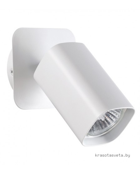 Светильник, спот Novotech GUSTO 370553