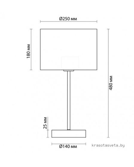 Настольные лампы Lumion NIKKI 3745/1T