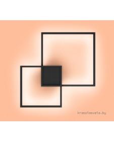 Светильник Wever & Ducre VENN 1.0 BLACK