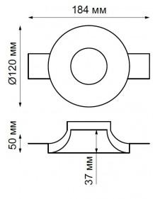 Светильник Novotech YESO 370485