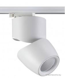 Трековый светильник Novotech ZEUS 357867
