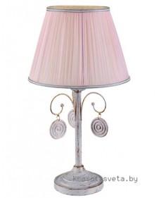 Светильник Crystal lux EMILIA 1640/501