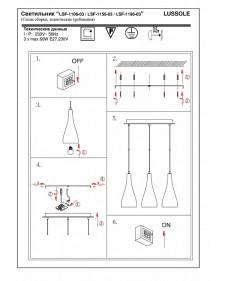 Подвесной светильник Lussole RIMINI LSF-1196-03
