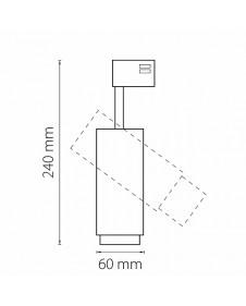 Светильник трековый Lightstar Fuoco Led 215449