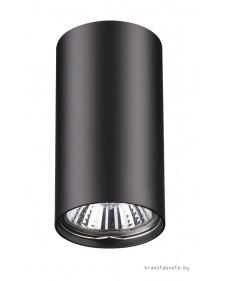 Светильник Novotech PIPE 370420