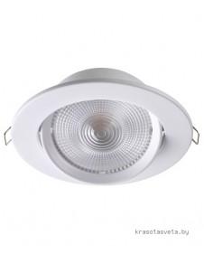 Встраиваемый светильник Novotech STERN 357999