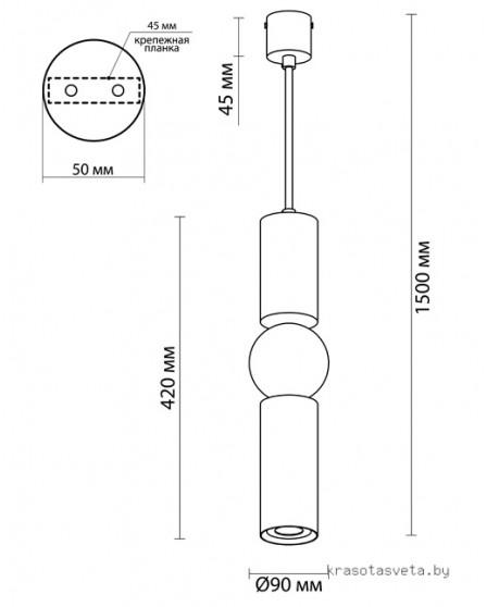 Подвесные светильник Odeon light SAKRA 4072/5L