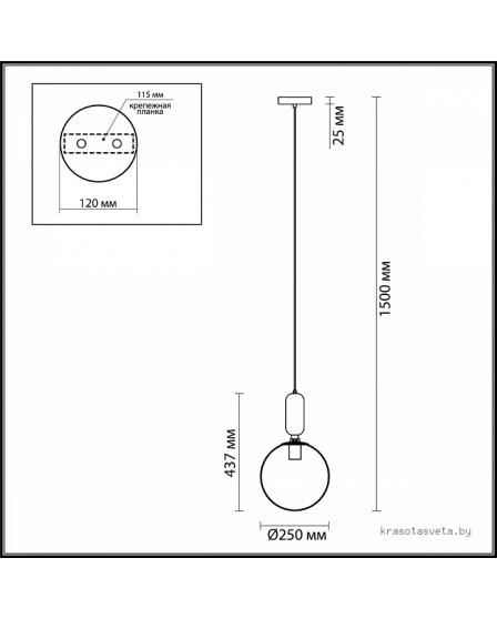 Светильник подвесной Odeon OKIA 4671/1