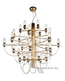 Светильник Favourite Golem 1893-30P