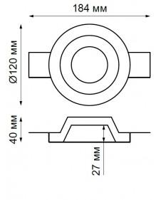 Светильник Novotech YESO 370476