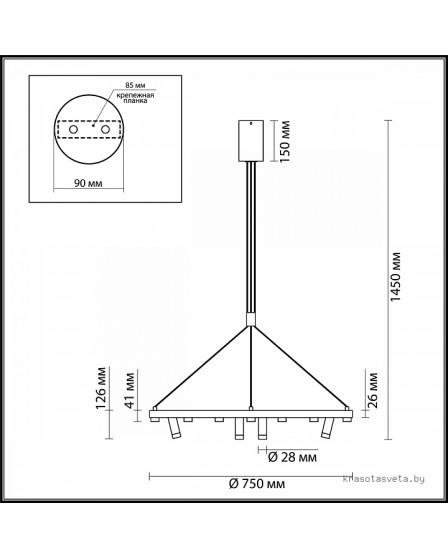 Светильник подвесной Odeon BEVEREN 3918/63L