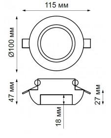 Светильник Novotech YESO 370494