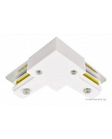 Угловой соединитель для шинопровода Arte Lamp Track Lights A120033