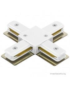 Светильник Соединитель X-образный однофазный Lightstar BARRA 502146
