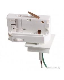 Адаптер для однофазного шинопровода Lightstar Asta 594026