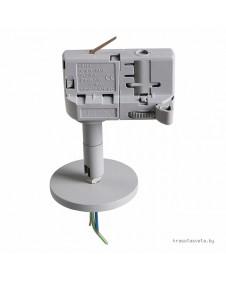 Трековое крепление с 3-фазным адаптером к 21443Х/21448X/21449X серый LIGHTSTAR ASTA 594059