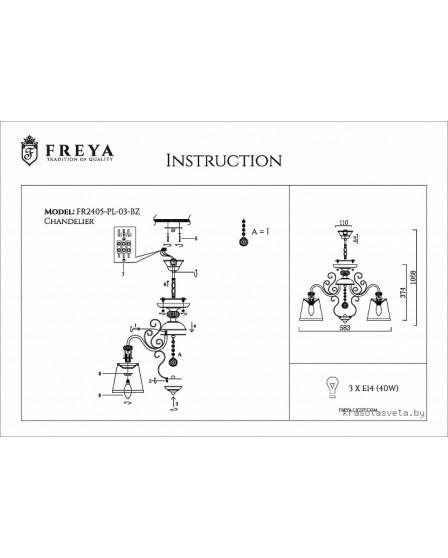 Люстра подвесная/потолочная Freya Driana FR2405-PL-03-BZ