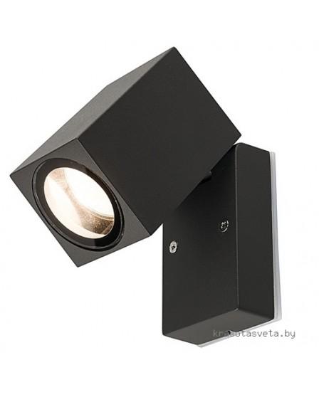 Светильник Nowodvorski PRIMM 9551