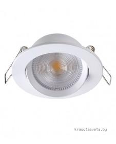 Встраиваемый светильник Novotech STERN 357998