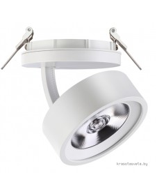 Светильник встраиваемый Novotech PROMETA 357875