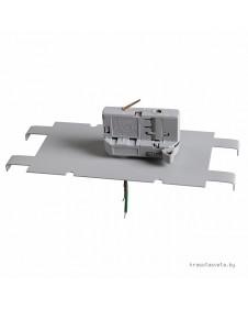 Трековое крепление с 3-фазным адаптером к 05122X серый LIGHTSTAR ASTA 594049