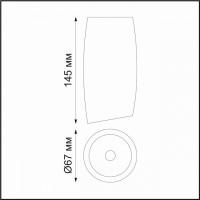 Накладной светильник Novotech MANGO 358366