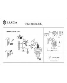Бра Freya NORA FR2663-WL-01-CH
