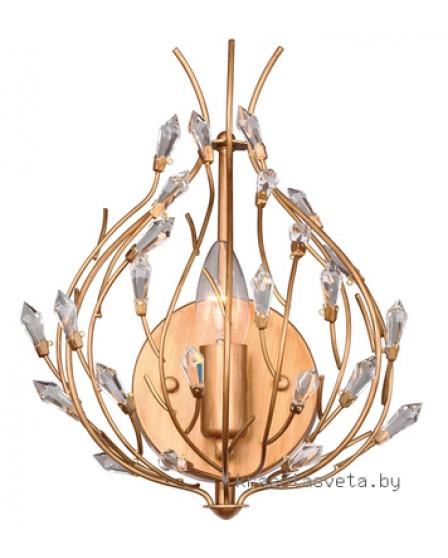 Светильник Favourite Batun 2020-1W