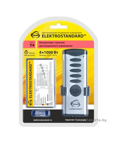 4-канальный контроллер для дистанционного управления освещением Elektrostandard Y4 a031674
