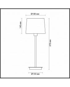 Настольная лампа Odeon EDIS 4115/1T