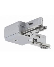 L-образный соединитель для шинной системы Paulmann U-RAIL 97648