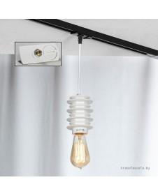 Светильник подвесной трековый Lussole Track Lights LSP-9921-TAW